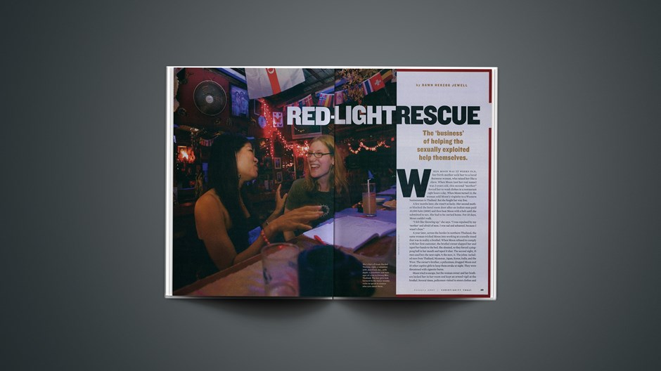 Red-Light Rescue