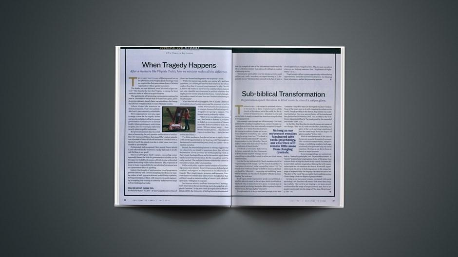Sub-biblical Transformation
