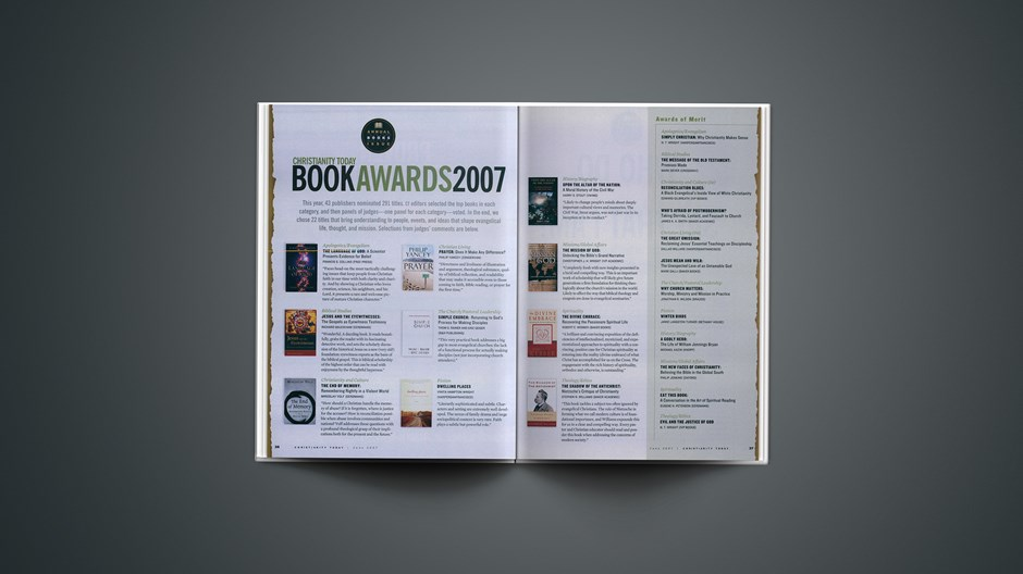 2007 Christianity Today Book Awards