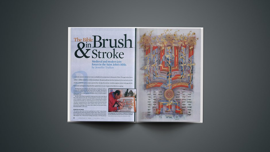 The Bible in Brush & Stroke