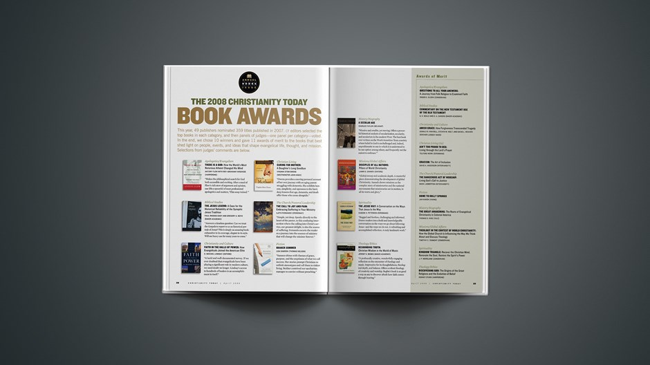 2008 Christianity Today Book Awards