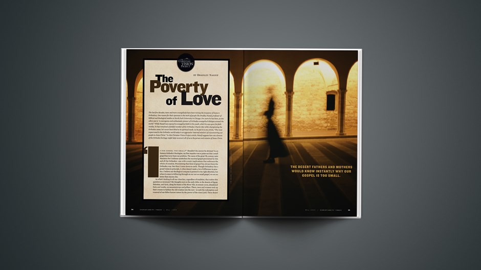 The Poverty of Love