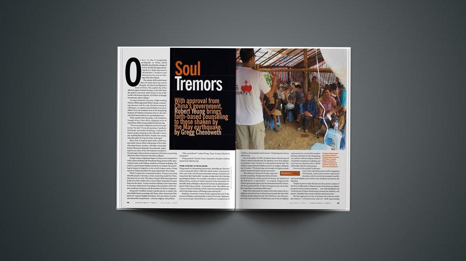 Soul Tremors