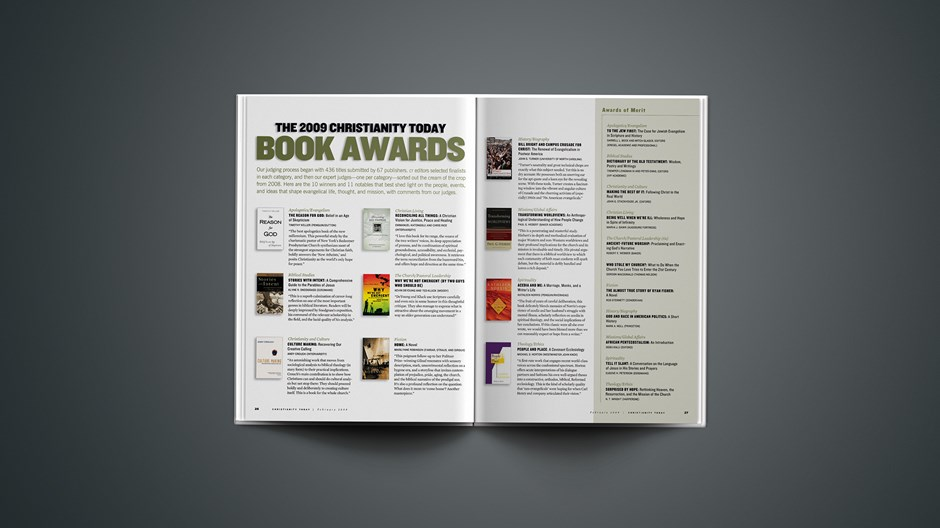 2009 Christianity Today Book Awards