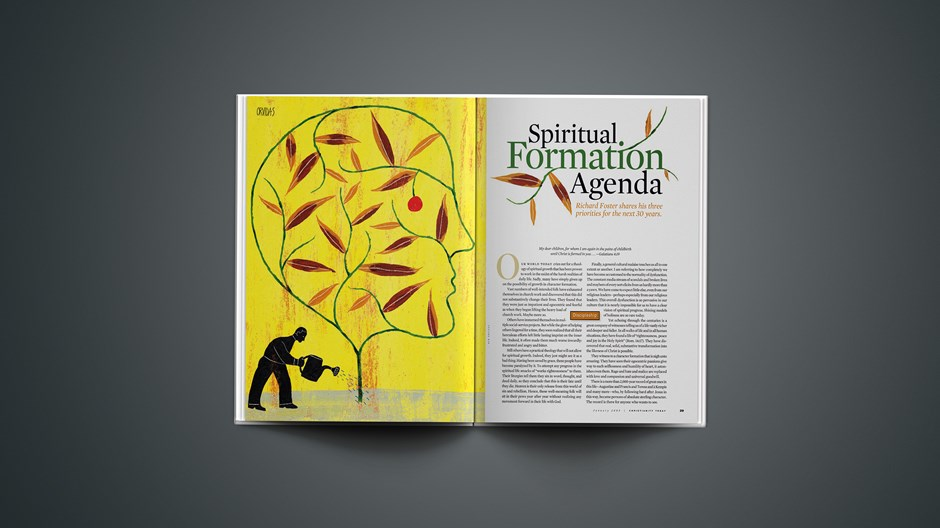 Spiritual Formation Agenda