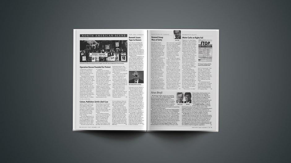 News Briefs: December 11, 1995