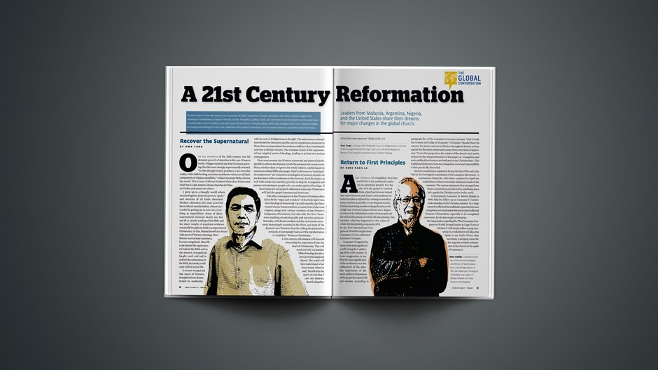 A 21st Century Reformation: Expand Our Embrace