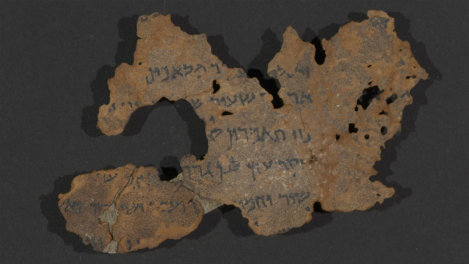 How to Fake a Fragment of the Dead Sea Scrolls