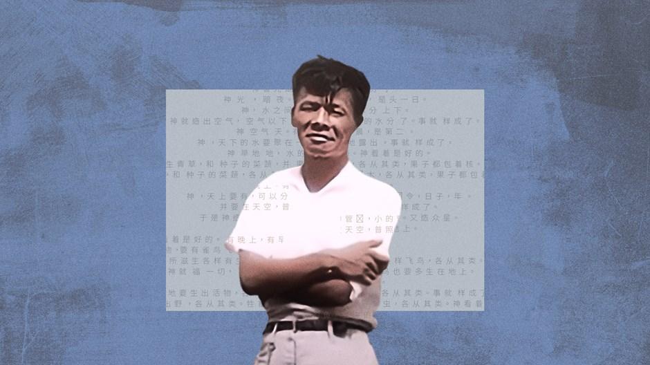 中國的一位本似不可能的福音佈道家