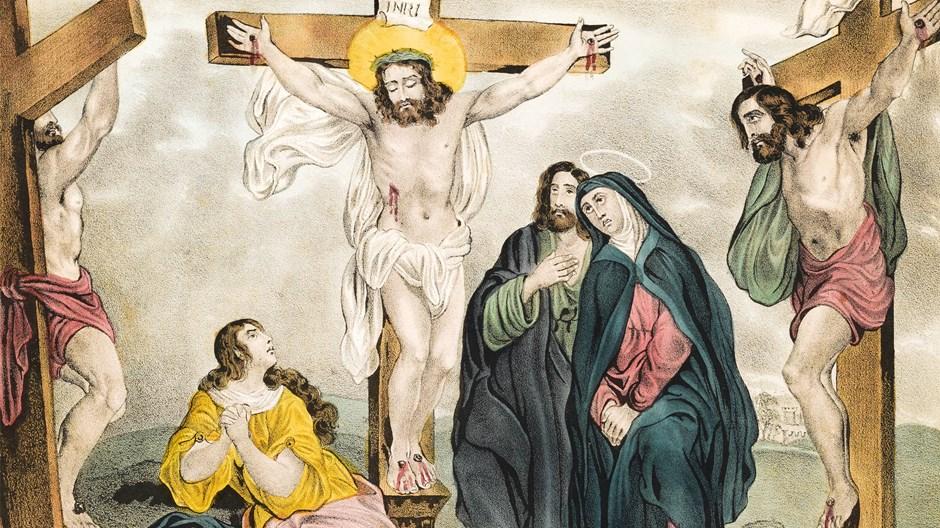 """我们都知道基督的临终话语,但我们能解释有什么""""成了""""吗?"""