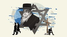 You May Not Know Judaism as Well as You Think