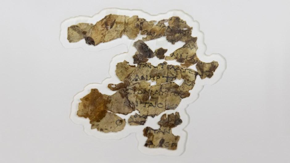 死海古卷新發現揭示的《聖經》最早譯本的新細節