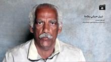 ISIS Executes Christian Businessman Kidnapped in Egypt's Sinai