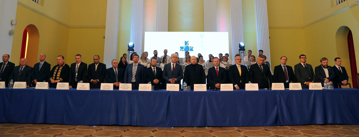 The founding of Ukraine's Conservative Movement.