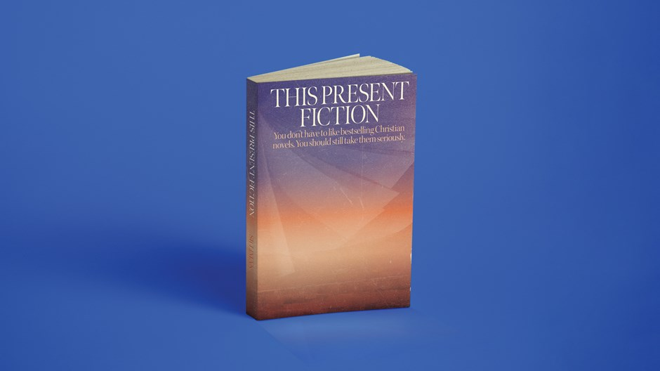 Our September Issue: This Present Fiction
