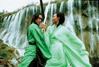 Broken Sword (Tony Leung Chiu Wai) and Flying Snow (Maggie Cheung)