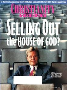July 18 1994