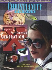September 12 1994