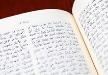 Will New Guidelines Solve Wycliffe's Two-Year Bible Translation Controversy?