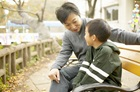 Father and Son 2