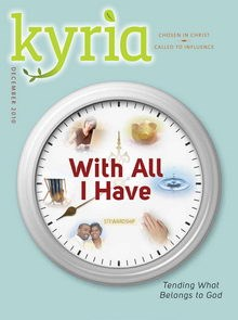 December Issue issue