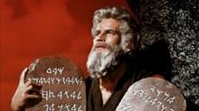 Moses at the Movies
