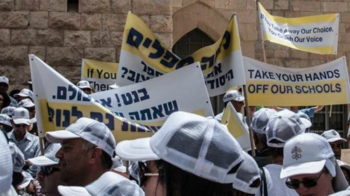 Why Christian Education in Israel Could Vanish