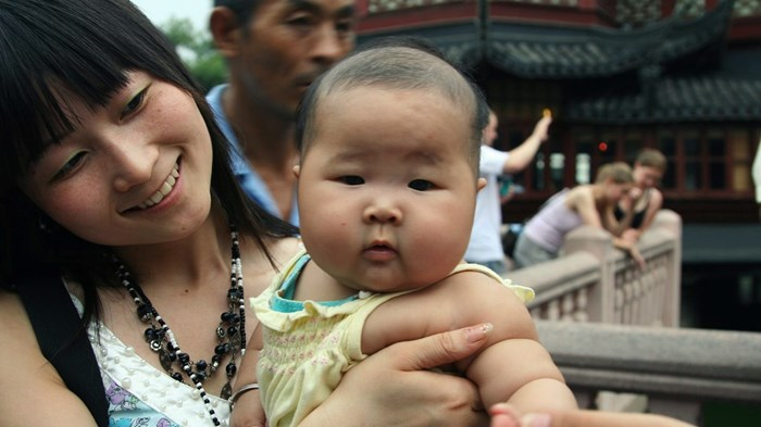 China Ends One-Child Policy, Adopts Two-Child Policy