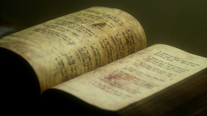 Dispatches from the Wondrous, Terrifying World of Bible Scholarship