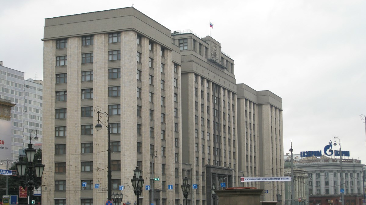 The State Duma building in Moscow