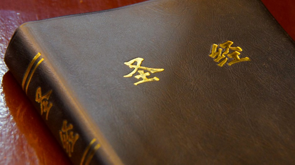 An Inside Look at China's Remarkable Religious Resurgence