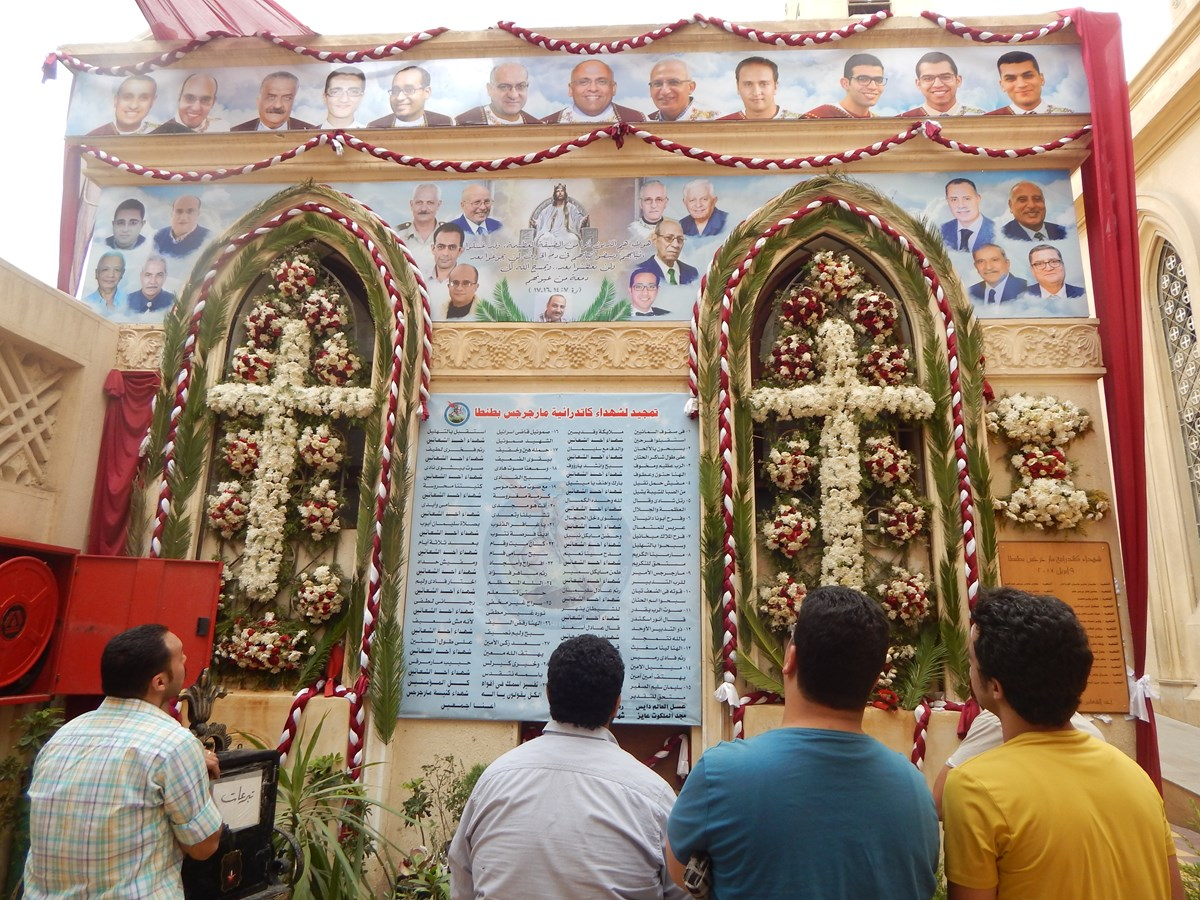 Shrine to Tanta martyrs at St. George's Church