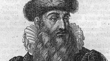 Gutenberg: A God's-Eye View