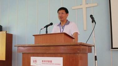 Pastor John Cao