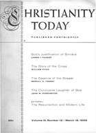 March 16 1959