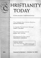 October 12 1959
