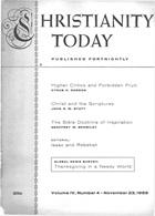 November 23 1959