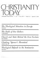 September 11 1964