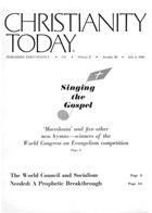July 8 1966
