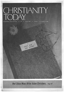 October 11 1968