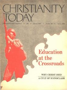 July 4 1969
