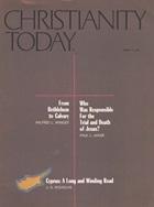 April 12 1974