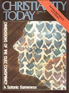 October 23 1981