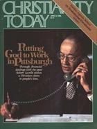April 23 1982