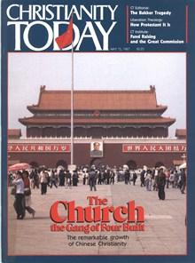 May 15 1987