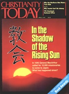 April 8 1991