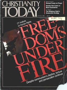 July 20 1992