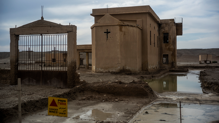 Jesus' Baptism Site Is a Minefield to Navigate. Literally.
