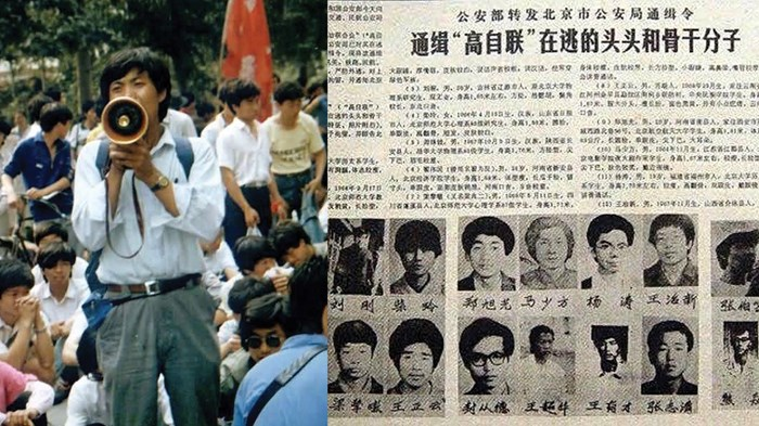 Left: Zhang Boli protesting in 1989 |  Right: China's most wanted list