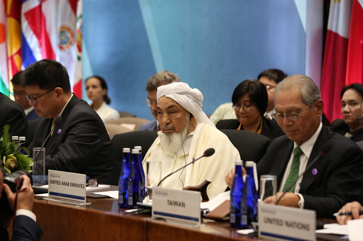 Shaykh Abdullah bin Bayyah participates at the Ministerial to Advance Religious Freedom.